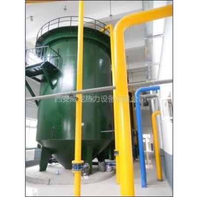 供应陕西废水水处理一步净化器