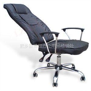 供应邯郸老板椅厂家直销 邯郸老板椅厂批发¥ 博恒