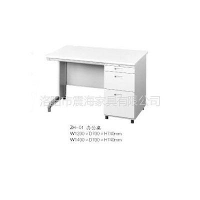 供应洛阳办公家具-职员椅/办公桌椅/课桌椅