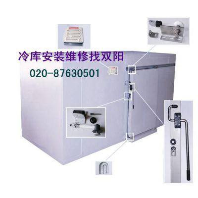 供应承接广州地区冷库维修服务,承接冷库修理,冷库设备销售和批发