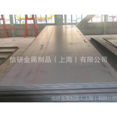 供应6W6Mo5Cr4V合金工具钢 化学性能产品介绍现货报价 上海销售