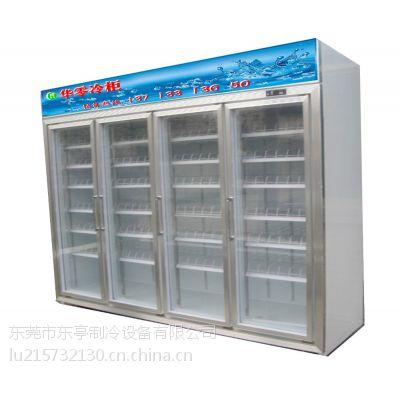供应东莞大岭山展示柜|便利店饮料冷柜|超市三门饮料冷藏柜
