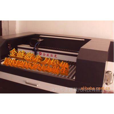 供应全自动激光刀模机加工设备 激光切割设备(图)