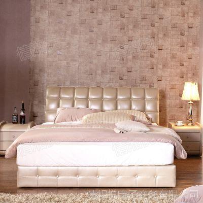 床 现代卧室真皮大婚床时尚家居皮艺床高档软体床直销 特价