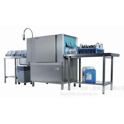 供应温特豪德洗碗机STR155 德国Winterhalter洗碗机 通道式洗碗机