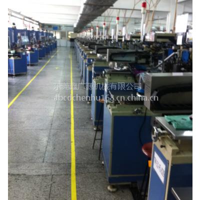 供应鑫广源手表行业打孔机自动上下料机械手,可根据设备特性定制机型