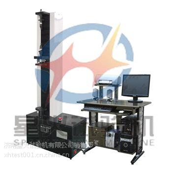 铝箔抗拉强度试验机,铝箔拉伸负荷测试机