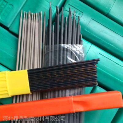 D708晶鼎碳化钨合金耐磨焊条