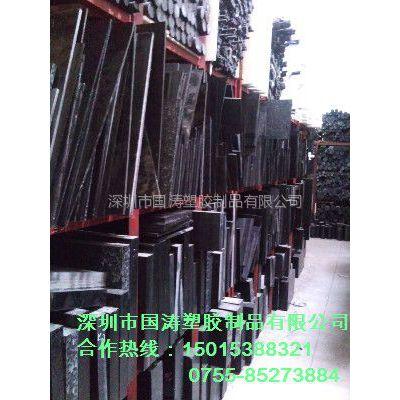 供应深圳进口德国黑色UPE棒