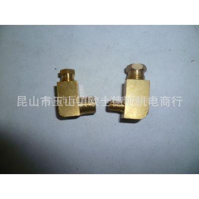 供应厂家直销 铜接头 内卡接头  气动元件  模具配件
