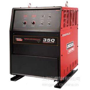 供应林肯气体保护焊机POWERPLUS II 350