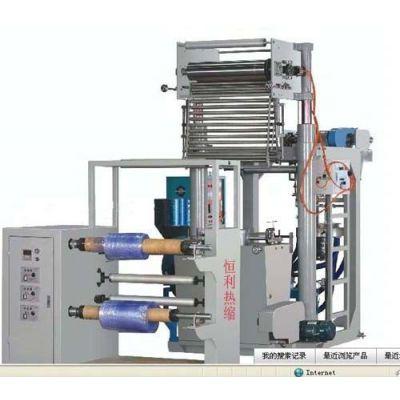 供应pvc热收缩膜吹膜机,pe热收缩膜吹膜机