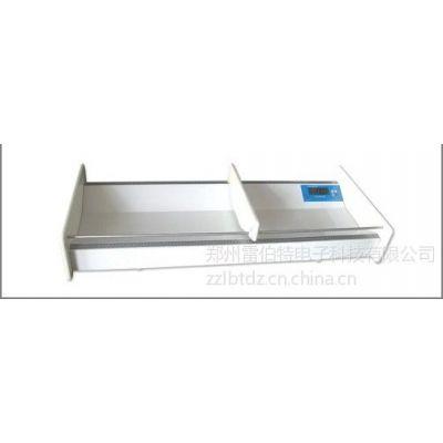 供应LBT-3001婴儿秤