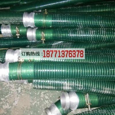供应洒水车吸污车配件PVC钢丝增强软管DN506580100/按米计价不含接头