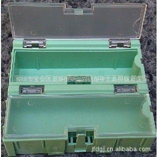 供应台湾专利贴片元件盒/电子零件盒/可互扣物料盒/元件盒/2#盒子