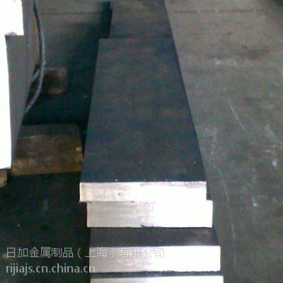 供应718塑胶模具钢|718钢加工精光板报价