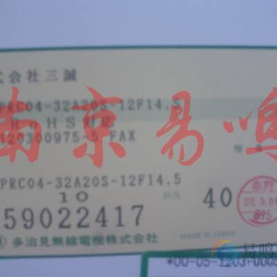 供应日本多冶中国总代理—接插件,航空插座,插头