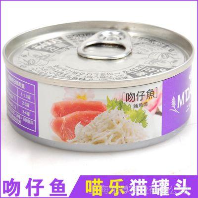 泰国产麦德琳宠物罐头 喵乐猫罐头80g 吻仔鱼鲔鱼烧猫湿粮猫零食