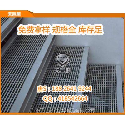 阳江钢格板厂家现货批发/零售阳江恩平开平热镀锌钢格板/阳西重型钢格板/阳东玻璃钢钢格板