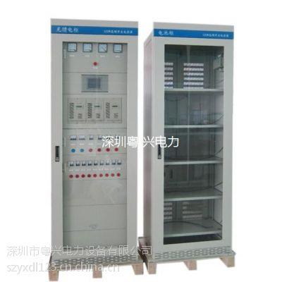 GZDW-20AH直流屏/粤兴电力GZDW-28AH直流屏价格