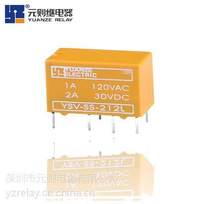 东莞凤岗继电器厂家G5V-2 两刀转换8脚继电器 1A 125VAC 通讯继电器dc24v