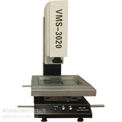 泰勒 3020影像测量仪 精密五金光学投影仪 二次元影像仪 全国调试