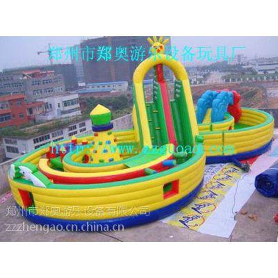 郑州市郑奥游乐设备厂家充气提供大型儿童pvc充气大滑梯