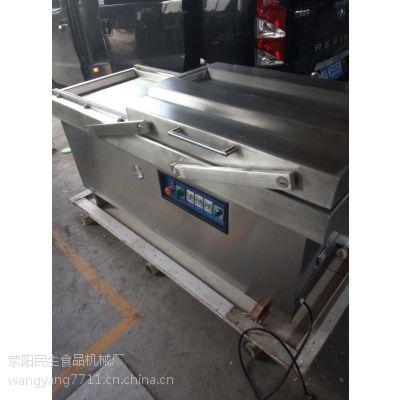 河北省包装机厂家,真空包装机,河南民生食品机械厂