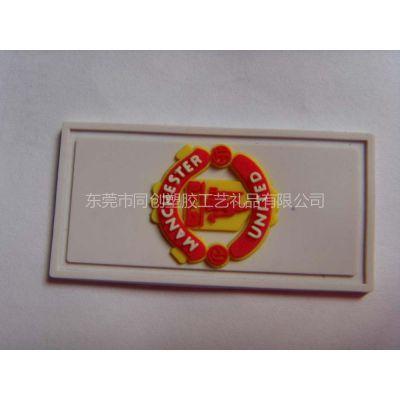 供应工厂生产服装箱包胶章