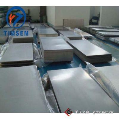 供应大量供应优质钛板