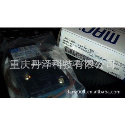 供应重庆现货胶机专用MAC电磁阀45A-AA1-DDFA-1BA