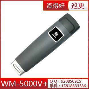 供应金万码WM-5000V 悍码巡检器WM-5000A巡更系统