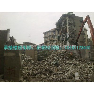 供应四川地区旧楼房拆除,旧厂房拆除,旧桥梁拆除