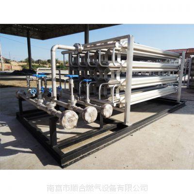 供应LNG-300汽化器、卸车增压汽化器