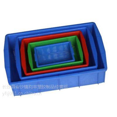 周转箱生产 昀丰塑胶 周转箱生产哪里有