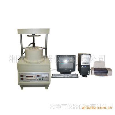 供应湘科DRPL-II绝热材料导热系数测试仪,导热分析仪