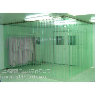 上海高藤门业供应透明PVC门帘001