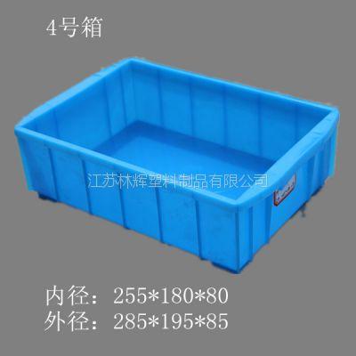 供应厂家直销淮南市4号周转箱,小号仪表箱,