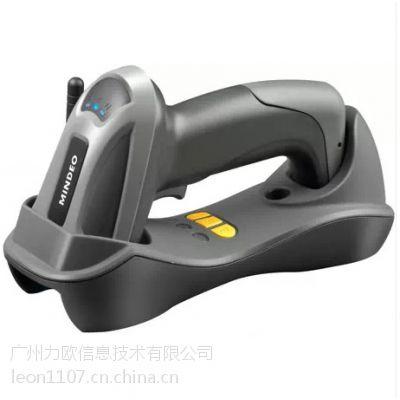 正品保证MINDEO民德CS3290无线激光条码扫描器|200米无线扫描枪