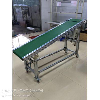 供应自动化设备小型输送机注塑机接驳台由东莞横沥立贤电子设备厂提供