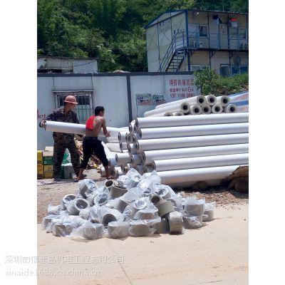 保温管厂家-保温管制造-保温管生产商-深圳信德昌机电设备有限公司