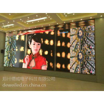 郑州小间距全彩LED显示屏