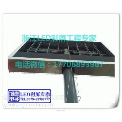 金华LED电子屏的控制信号 金华LED显示屏租赁价格