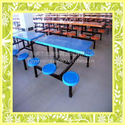 【厂家直销】学生食堂连体快餐桌 玻璃钢餐桌组合 六人位可拆装餐桌