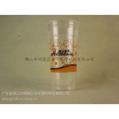 供应700ml一次性PP奶茶杯定做