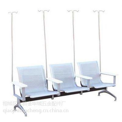 泰州输液椅|亿杰公共座椅|输液椅企业
