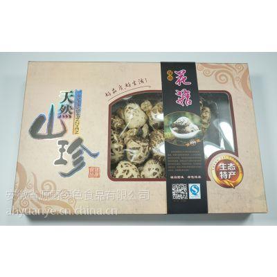 合肥特产礼品 菌菇礼盒 中秋节礼品 礼盒花菇特级 皖太源野 200g