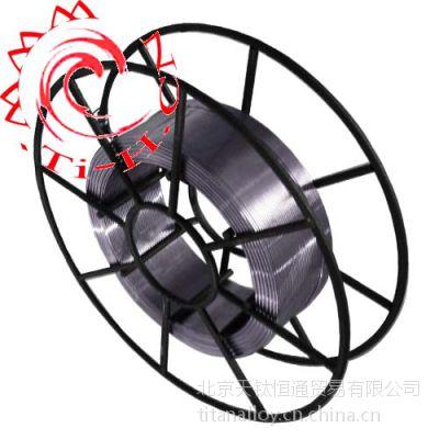 定制钛合金TA20 钛丝,高强度钛合金丝