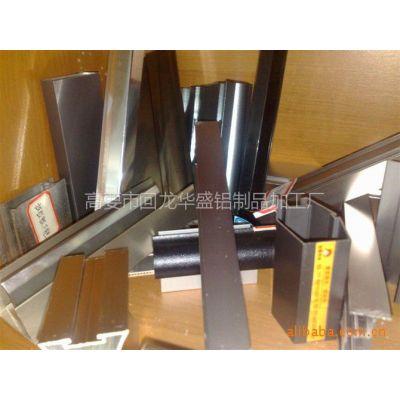 供应提供T4支架管铝条加工