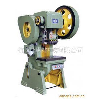 供应J23-40A开式可倾压力机、冲床、锻压设备。
